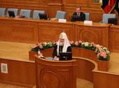 Состоялась встреча Святейшего Патриарха Кирилла с коллективом Счетной палаты Российской Федерации