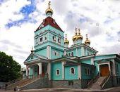 Свято-Никольский собор города Алма-Аты