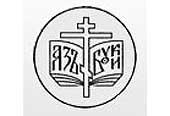 Божественной литургией в Храме Христа Спасителя 24 января откроются XVIII Рождественские образовательные чтения