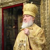 Проповедь Святейшего Патриарха Кирилла в день памяти святителя Филиппа, митрополита Московского
