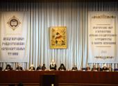 Предстоятель Русской Церкви возглавил церемонию открытия XVIII Рождественских чтений