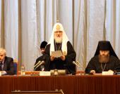 Открытие XVIII Международных Рождественских чтений