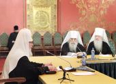 Заседание президиума Межсоборного присутствия