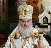 Святейший Патриарх Кирилл. Русская Церковь и европейская культура.