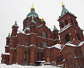 В столице Финляндии завершилась конференция «Великий Новгород и судьбы северных стран»