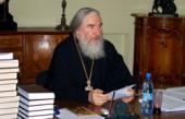 В Издательском Совете Русской Православной Церкви состоялось первое заседание Коллегии по рецензированию и экспертной оценке