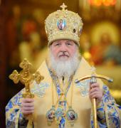 Слово Предстоятеля Русской Православной Церкви в Неделю сыропустную