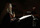 Святейший Патриарх Кирилл совершил повечерие с чтением Великого канона прп. Андрея Критского в Храме Христа Спасителя