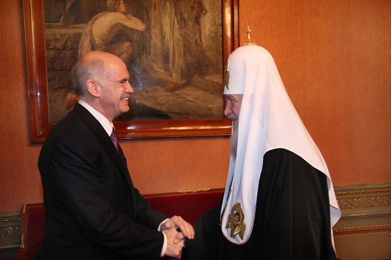 Встреча Святейшего Патриарха Кирилла с премьер-министром Греции Георгиосом Папандреу