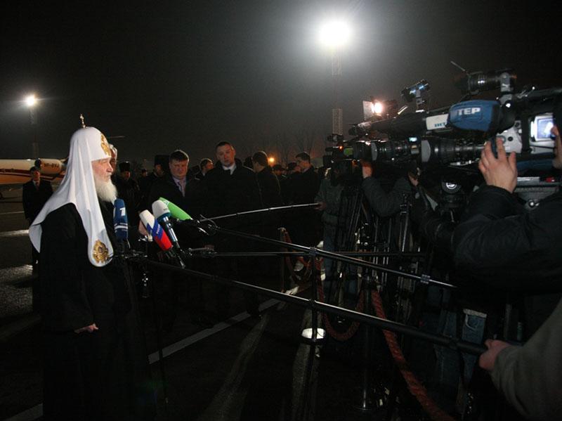 Визит Святейшего Патриарха Кирилла на Украину. Прибытие в аэропорт Борисполь.