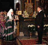 Завершился визит Предстоятеля Русской Православной Церкви на Украину