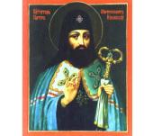 Священный Синод Украинской Православной Церкви учредил орден cвятителя Петра Могилы