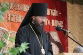 Утвержден новый состав Богословско-канонической комиссии при Священном Синоде Украинской Православной Церкви