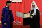 Предстоятелю Русской Православной Церкви вручен диплом почетного доктора Национального исследовательского ядерного университета «МИФИ»