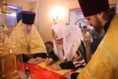 Святейший Патриарх Кирилл совершил чин освящения домового храма в Национальном исследовательском ядерном университете «МИФИ»