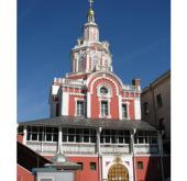 Священный Синод благословил открытие Заиконоспасского ставропигиального мужского монастыря в Москвы