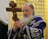 Послание Святейшего Патриарха Кирилла в неделю Крестопоклонную