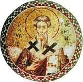 Григорий, просветитель Великой Армении
