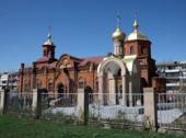 Святейший Патриарх Кирилл посетил русский храм в Ереване