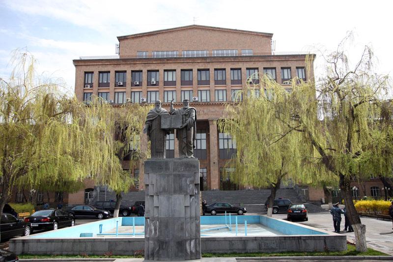 Патриарший визит в Армению. День третий. Посещение Ереванского государственного университета.