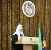 Выступление Святейшего Патриарха Кирилла в Ереванском государственном университете