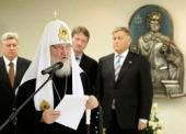 Предстоятель Русской Церкви призвал будущих российских дипломатов следовать примеру святого благоверного князя Александра Невского