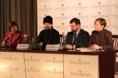 В Москве состоялась пресс-конференция на тему «Как правильно подготовиться и провести Пасху»