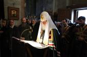 Святейший Патриарх Кирилл совершил утреню Великого четверга в Спасском соборе Спасо-Андроникова монастыря