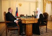 В Ново-Огарево состоялась встреча Святейшего Патриарха Кирилла с председателем Правительства России В.В. Путиным