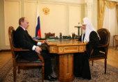 Стенограмма беседы председателя Правительства России В.В. Путина и Святейшего Патриарха Кирилла 1 апреля 2010 года