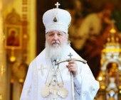 Слово Святейшего Патриарха Кирилла после Божественной литургии в Великую субботу