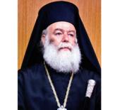 Блаженнейший Патриарх Александрийский Феодор II