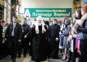 Святейший Патриарх Кирилл встретился с коллективом головного предприятия Уральской горно-металлургической компании
