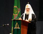 Святейший Патриарх Кирилл: Дети и родители вправе самостоятельно выбирать курс в рамках предмета «Основы религиозных культур и светской этики»