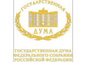 Государственная Дума ФС РФ приняла в первом чтении законопроект о праздновании Дня Крещения Руси