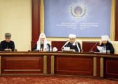 Святейший Патриарх Кирилл принял участие в заседании Межрелигиозного совета СНГ