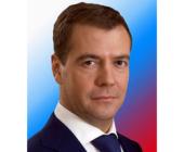 Приветствие Президента РФ Д.А. Медведева гостям и участникам Всемирного саммита религиозных лидеров