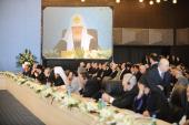 Выступление Святейшего Патриарха Кирилла на открытии Всемирного саммита религиозных лидеров в Баку