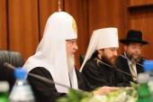Выступление Святейшего Патриарха Кирилла на встрече Группы религиозных лидеров высокого уровня в партнерстве с ЮНЕСКО