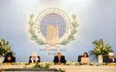 Итоговый документ Всемирного саммита религиозных лидеров (Баку, 26-27 апреля 2010 года)