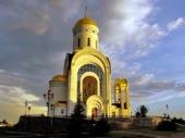 По благословению Святейшего Патриарха Кирилла 6 мая в столице пройдет Георгиевский парад молодежи