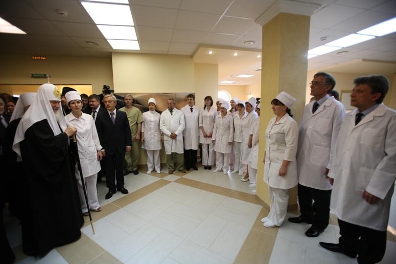 Патриарший визит в Белгородскую епархию. Посещение медицинского центра «Поколение».