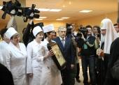 Святейший Патриарх Кирилл посетил медицинский центр «Поколение» г. Белгорода