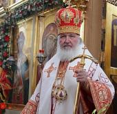 Слово Святейшего Патриарха Кирилла после Божественной литургии в Свято-Георгиевском храме на Поклонной горе