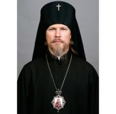 Патриаршее поздравление архиепископу Егорьевскому Марку с днем тезоименитства