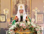 Слово Святейшего Патриарха Кирилла после Божественной литургии в храме Вознесения Господня у Никитских ворот