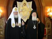 С 22 по 31 мая состоится визит Святейшего Патриарха Константинопольского Варфоломея в Русскую Православную Церковь