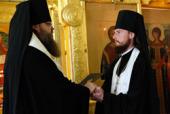Назначен новый ректор Российского Православного института св. Иоанна Богослова