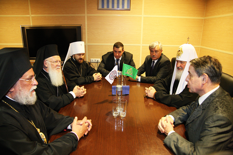Прибытие в Москву Святейшего Патриарха Константинопольского Варфоломея