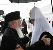 В Москву прибыл Святейший Патриарх Константинопольский Варфоломей